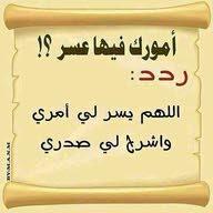 Abuudi55 Kurdi