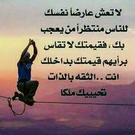 أبو شهد
