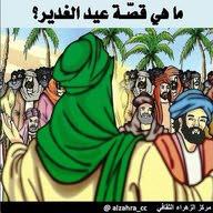 ابو حيدر البصراوي