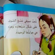مدرسه لغه عربيه
