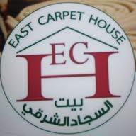 بيت السجاد الشرقي