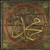 abd alhak