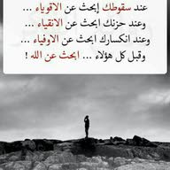 martyr Homs