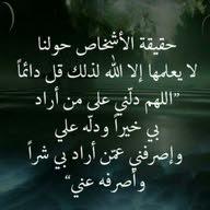 مالك Awwad Awwad