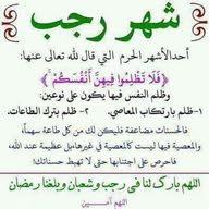 عبد المالك علي