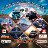 شركة اسبان الجديدة لاستيراد السيارات و الشاحنات