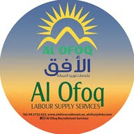 al ofoq recruitment services travel travel