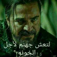 Hussien Salem