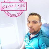 Khaled Hamdy