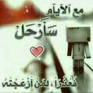 Abdallh