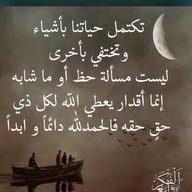 abu mohamed