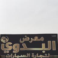 معرض البدوي لتجارة السيارة