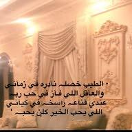 أبو القاسم