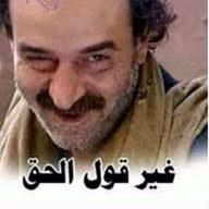 حسام الحازمي