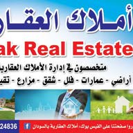 amlak real estate Estate's