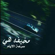 محمد ليبيا