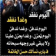 فهد ابوعلي