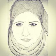 Esra Allam