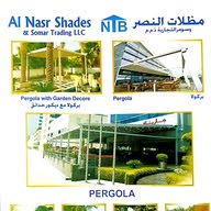 Al Nasr Shades