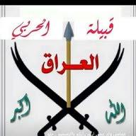 محمد الحربي الحرباوي