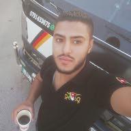 hamodeh