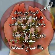 ابو عمر ابو عمر