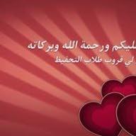احمدعبدالرزاق ياسين