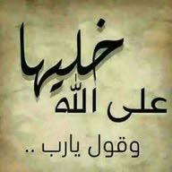 عبادي  Abady