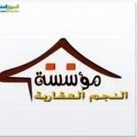 مكتب الهدف العقارى بلحاج