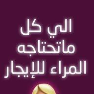 Rasha Kl