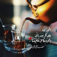 عبدالباسط الهاشمي