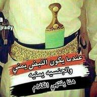 عدنان العياشي أبومالك
