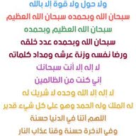 Eng-mnsour Said