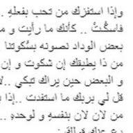 X-Mohamet Abu Hneish