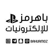 باهرمز للإلكترونيات bahurmoz