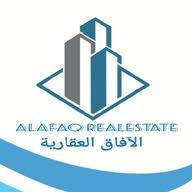 الآفاق العقارية Alafaq RealEstate