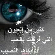 Alosh Qassem