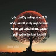 هشام عبده