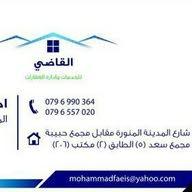 مكتب أحمد القاضي
