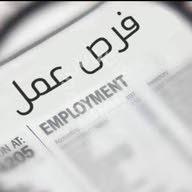 أحمد الحلبي 0537277677 رقم الاتصال