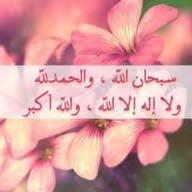 محمد التميمي1438
