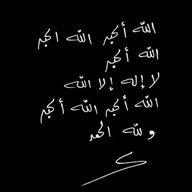 ابو صالح