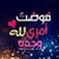 Ayman Aljaber