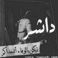zakor.saeed