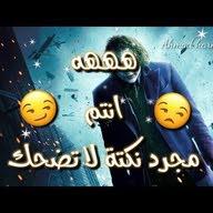 عبد الشفيط