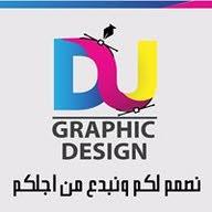 dugraphic design
