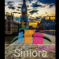 متجر Siniora للأزياء النساء والأطفال
