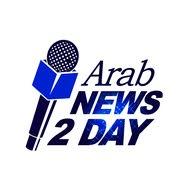 ArabNEWS 2DAY