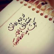 توفيق محمد مصلح عبيد