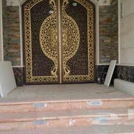 فهد أبو كادي 0555053140